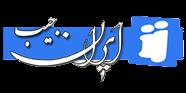 ایران جیب